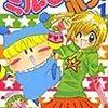燃え上がるテレビアニメ 2002.4~2006.4 第十一回