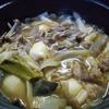 急な寒さに芋煮の幸せ