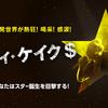 【iTunes Store】「パティ・ケイク$(字幕/吹替)(2017)」今週の映画 100円レンタル