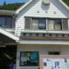 ちょっと岩国まで♬ 観音水車~錦川鉄道とことこトレイン vol.2
