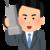 ビジネス等で通話が多い人にオススメの格安SIM「OCN モバイル ONE」