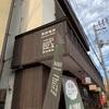 【新潟地酒】600円で日本酒3種が楽しめる。月岡温泉の蔵-KURA-