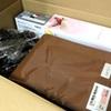 駿河屋で家電・オーディオ箱いっぱい詰め合わせの福袋を開封してみた。