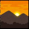 【旅行】 Sabosanの愛媛漫遊記 その1(松山、下灘編)/日本一夕焼けが美しい無人駅を訪れる親子鉄道旅