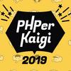 PHPerKaigi 2019 に協賛します