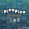 スマホ向けレトロゲーム遊び放題サービス『PicoPico』がスタート!