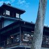 旧三井家下鴨別邸と旧馬場家牛込邸