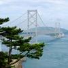 【徳島】関西地方からの夫婦日帰りドライブ旅行