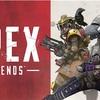 【FPS】Apexで2000ダメージ稼ぐコツ