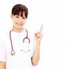 東京で顔汗(多汗症)治療ができる病院