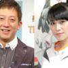 サバンナ高橋&Perfumeあ~ちゃん交際報道再び 双方事務所熱愛否定せず