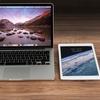 私も買いましたiPad Pro。WEBライターの使い方を紹介