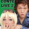 『COWCOW CONTE LIVE 3』
