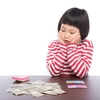 安月給でも貯金は増やせる!ネット銀行のおすすめ!そのメリット、口座開設手順、選び方まで