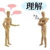 日本語で日本語を教える(直接法)