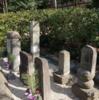 諏訪坂古墳石棺蓋石 神奈川県横浜市鶴見区諏訪坂
