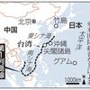 じじぃの「中国・海警法施行・尖閣めぐり進行する危機!日曜スクープ」