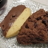 チョコスコーン〜まいにち食べたい・・・〜