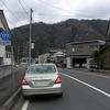 鳥取県道175号 八東停車場線