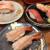 【金沢旅行】夫婦2泊3日モデルプラン2日目