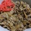 """【おうちごはん】松屋の個食パックで""""牛豚合盛り丼""""を作ってみた!【おうちで調理】"""