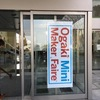 Ogaki Mini Maker Faire 2018に出展してきた