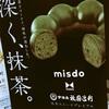 【ミスド】「misdo meets 祇園辻利」の巻