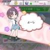 【シャニマス】浅倉透に惹かれすぎてつらい〜のぼろう、てっぺんまで〜