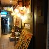 【河原町】G麺