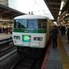 はまかいじ 横浜駅