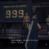 【FF7リメイク】ファイナルファンタジーⅦリメイクを遊び尽くせ!~消耗品オール99個など~