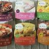レンチン1分の時短料理☆野菜をmotto!!で本格的なスープが味わえる