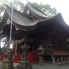 もうひとつの美奈宜神社(朝倉)