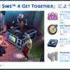 Get Togetherを入れる