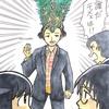 ルームロンダリングドラマ版 1・2話