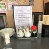 日明飯店(小倉北区緑ケ丘)ランチ利用