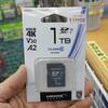 CPUは頭打ちだが、ストレージの革新がスゴイ。1TBのSDカードが発売