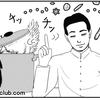カレーを作ろう!その1【料理×国際交流×漫画】