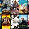 最近観た映画10本-2017年1月