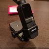 【傷防止】OSMO POCKET用ステッカーを購入しました【カーボンファイバー】