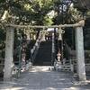 大阪・奈良神社遠征~枚岡神社、石切劔箭神社、往馬大社