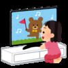 【赤ちゃん育児】テレビとのつきあい方を考える〜娘(10ヶ月)が「しまじろう中毒」になって、今さらテンパったお話。