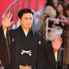 01月08日、十代目・松本幸四郎(2020)