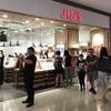 中国で一番繁盛していたお店は意外なあの会社だった