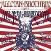 この人の、この1枚『オールマン・ブラザーズ・バンド(The Allman Brothers Band)/Live at the Atlanta International Pop Festival』
