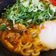 伊予製麺「カレーうどん」
