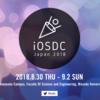 iOSDCスピーカー採択と最近のアプリ開発について