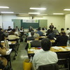 NPO法人日本ニーム協会 平成30年セミナー