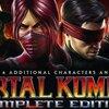 PC『Mortal Kombat Komplete Edition』NetherRealm Studios,High Voltage Software