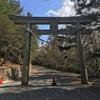 玉置神社⛩